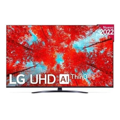 Repuesto cable line in barra sonido phoenix phsbbt